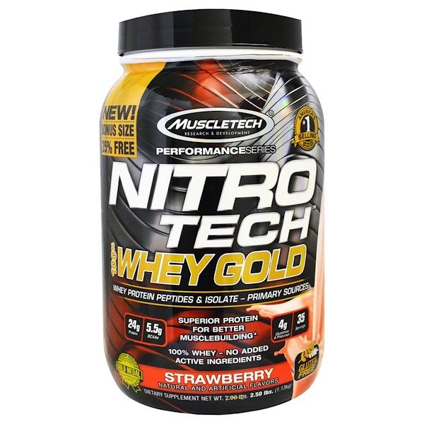California Gold Nutrition, Aceite TCM, 355 ml (12 oz.líq.)
