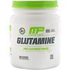 MusclePharm, Essentials, Glutamine, Unflavored, 1.32 lbs (600 g)