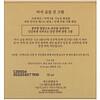 Missha, Misa, Geum Sul Rejuvenating Cream, 50 ml