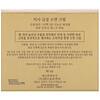 Missha, Geum Sul Overnight Cream, 80 ml