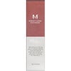 Missha, M Perfect Cover BB Cream, No. 23 Natural Beige, 50 ml