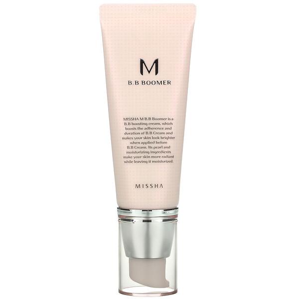 M B.B Boomer, Wrinkle Care & Whitening, 40 ml