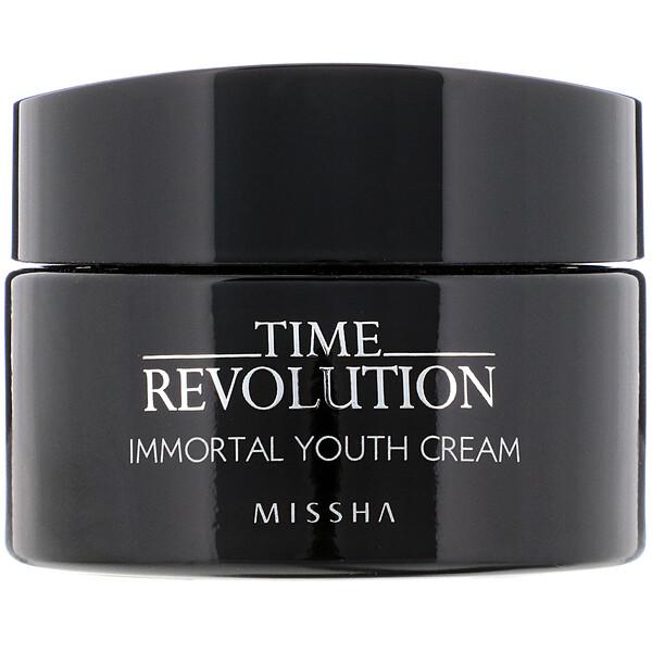 Time Revolution, Immortal Youth Cream, 50 ml