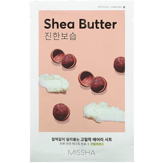 Missha, Airy Sheet Mask, Shea Butter, 1 Sheet Mask