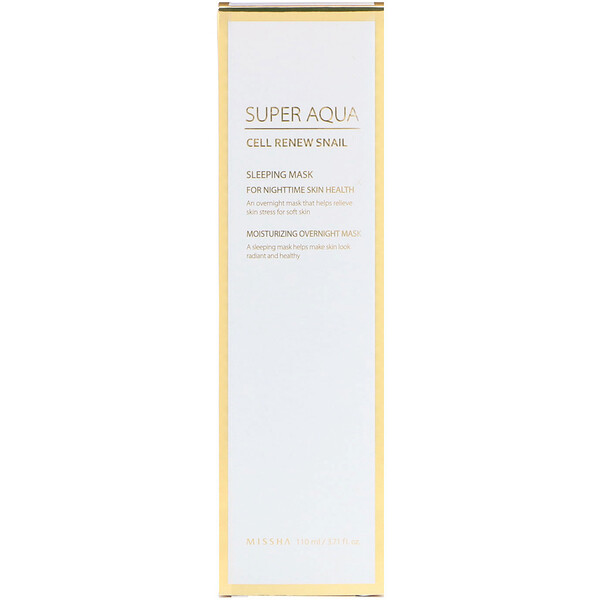 Missha, Super Aqua, Cell Renew Snail, Sleeping Mask, 3.7 fl oz (110 ml) (Discontinued Item)