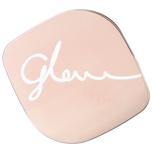Glow Skin Balm, 1.69 fl oz (50 ml)