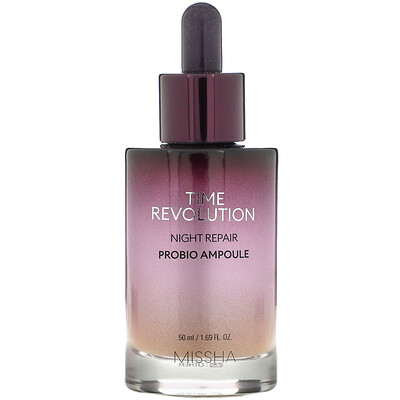 Missha Time Revolution, Night Repair Probio Ampoule, 1.69 fl oz (50 ml)