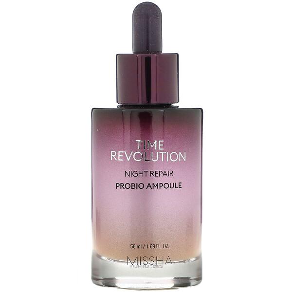 Time Revolution, Night Repair Probio Ampoule, 1.69 fl oz (50 ml)