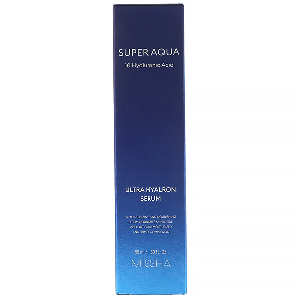 Missha, Super Aqua, Ultra Hyalron Serum, 1.69 fl oz (50 ml)