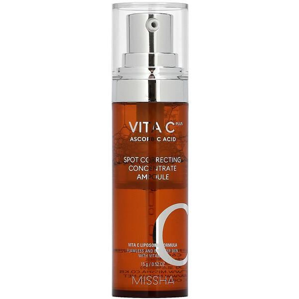 Vita C Plus, Spot Correcting Concentrate Ampoule, 0.52 oz (15 g)