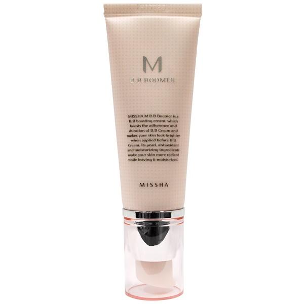 Missha, M B.B Boomer, 40 ml (Discontinued Item)