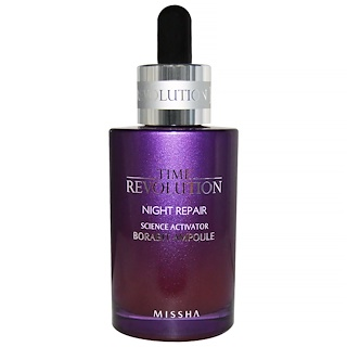 Missha, Time Revolution Night Repair, 50 ml