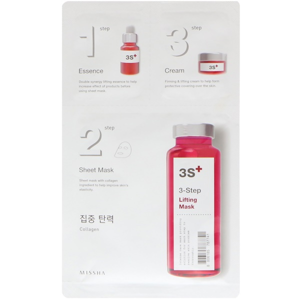 Missha, 3 Step Lifting Sheet Mask, 1 Set (Discontinued Item)