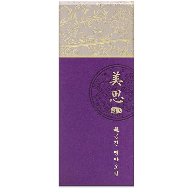 Missha, Cho Gong Jin First Oil, 30 ml