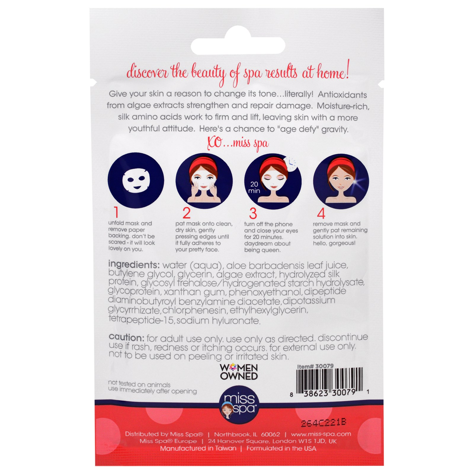Miss Spa, Age Defy, 1 Pre-Treated Facial Sheet Mask(pack of 3) Hard Candy Eyem Tired, Lightweight Depuffing Eye Serum. 0.59 Oz (Pack of 4) + Old Spice Deadlock Spiking Glue, Travel Size, .84 Oz