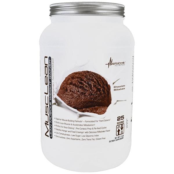 Metabolic Nutrition, MuscleLean、リーンマッスルウェイトゲイナー、チョコレートミルクセーキ、2.5ポンド