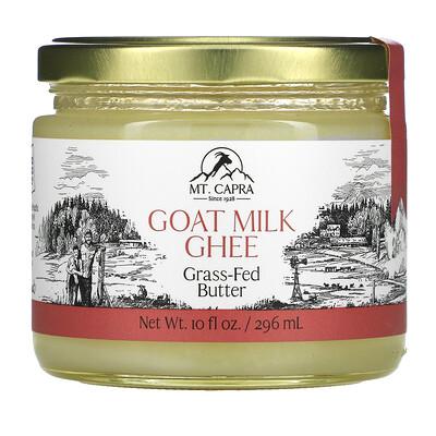 Mt. Capra Goat Milk Ghee, 10 fl oz (296 ml)
