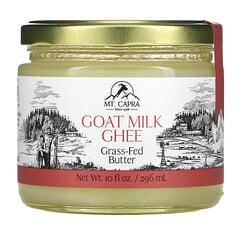 Mt. Capra, 山羊奶酥油,10 液量盎司(296 毫升)