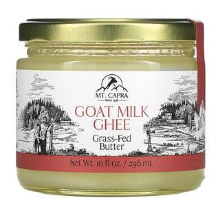 Mt. Capra, Goat Milk Ghee, 10 fl oz (296 ml)