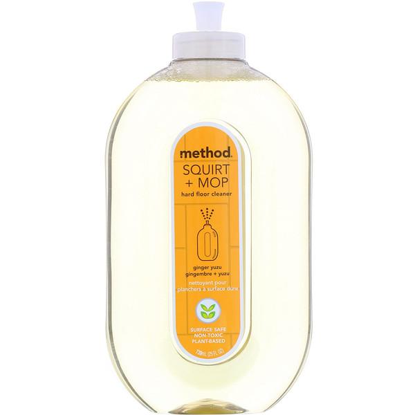 Method, Squirt + MOP, Hard Floor Cleaner, Ginger Yuzu, 25 fl oz (739 ml)