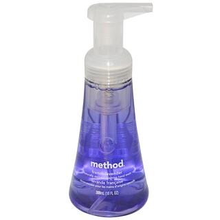 Method, フォーミング・ハンドウォッシュ, フレンチラベンダー, 10 液量オンス (300 ml)