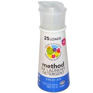 Метод, 8X Laundry Detergent, 25 Loads, Fresh Air, 10 fl oz (300 ml) отзывы покупателей