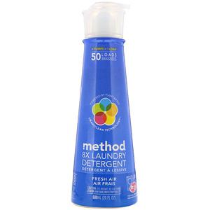 Метод, 8X Laundry Detergent, Fresh Air, 20 fl oz (600 ml) отзывы