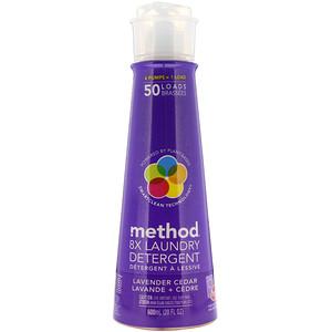 Метод, 8X Laundry Detergent, Lavender Cedar, 20 fl oz (600 ml) отзывы
