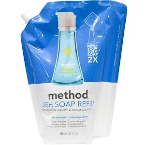 Method, Наполнитель средства для мытья посуды с морскими минералами, 36 жидких унций инструкция, применение, состав, противопоказания
