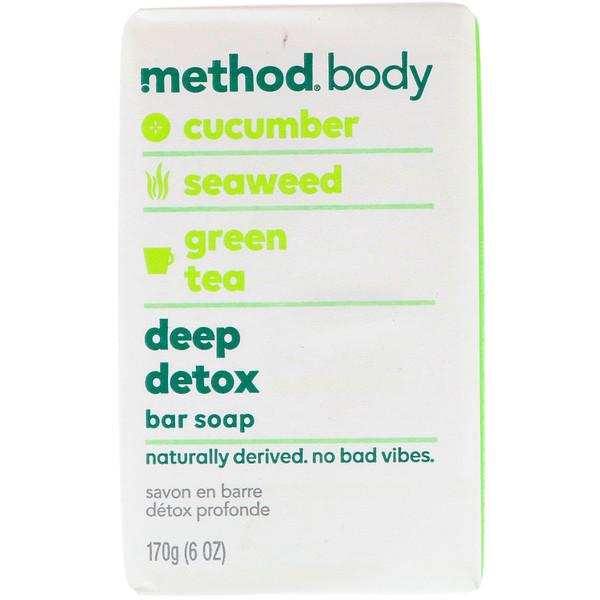 Method, Body, Deep Detox, Bar Soap, 6 oz (170 g) (Discontinued Item)