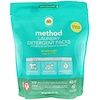 Method, Laundry Detergent Packs, Beach Sage, 42 Loads, 24.7 oz (700 g)