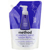 Method, Foaming Hand Wash Refill, French Lavender, 28 fl oz (828 ml)