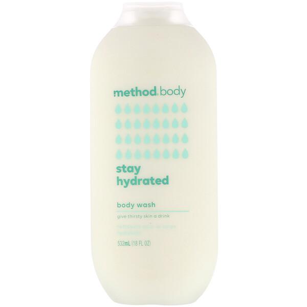 Method, Body Wash, Stay Hydrated, 18 fl oz (532 ml) (Discontinued Item)