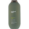 Method, Body Wash, Bergamot + Lime, 18 fl oz (532 ml)