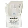 Method, Repuesto de jabón líquido espumoso, incoloro + inodoro, 828ml (28oz. liq.)