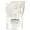 Method, Foaming Hand Wash Refill, Free + Clear, 28 fl oz (828 ml)