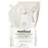 Method, Recharge de savon-mousse pour les mains, Incolore + inodore, 828 ml