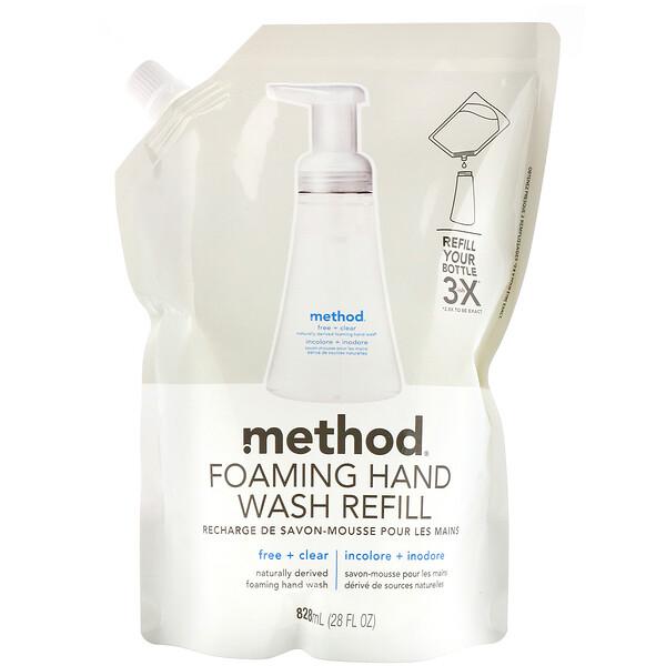 Method, Repuesto de jabón líquido espumoso, incoloro + inodoro, 828ml (28oz. liq.) (Discontinued Item)