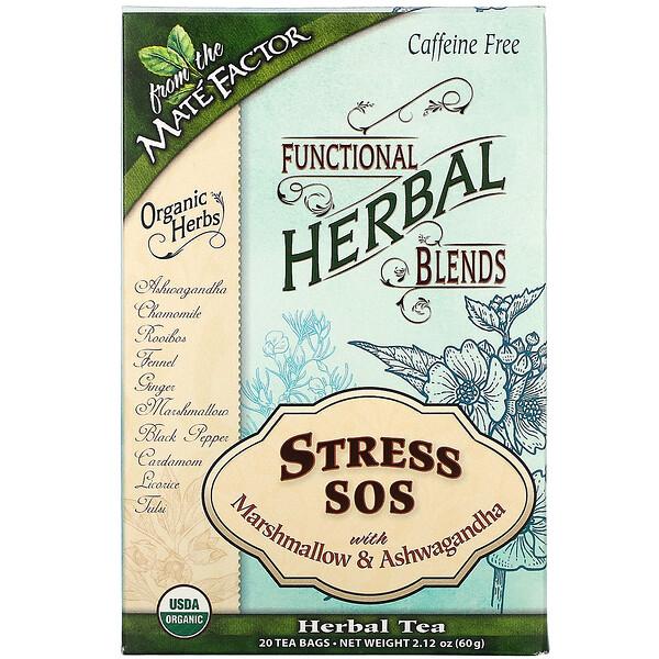 含藥蜀葵和南非醉茄的應力 SOS,無咖啡萃取,20 茶袋,2.12 盎司(60 克)