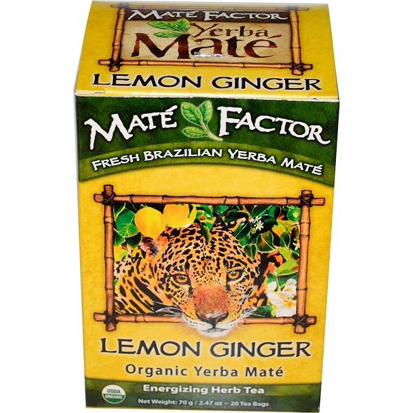 Mate Factor, أعشاب يربا ميت العضوية، الليمون والزنجبيل، 20 كيس شاي، 2.47 أوقية (70 غرام)