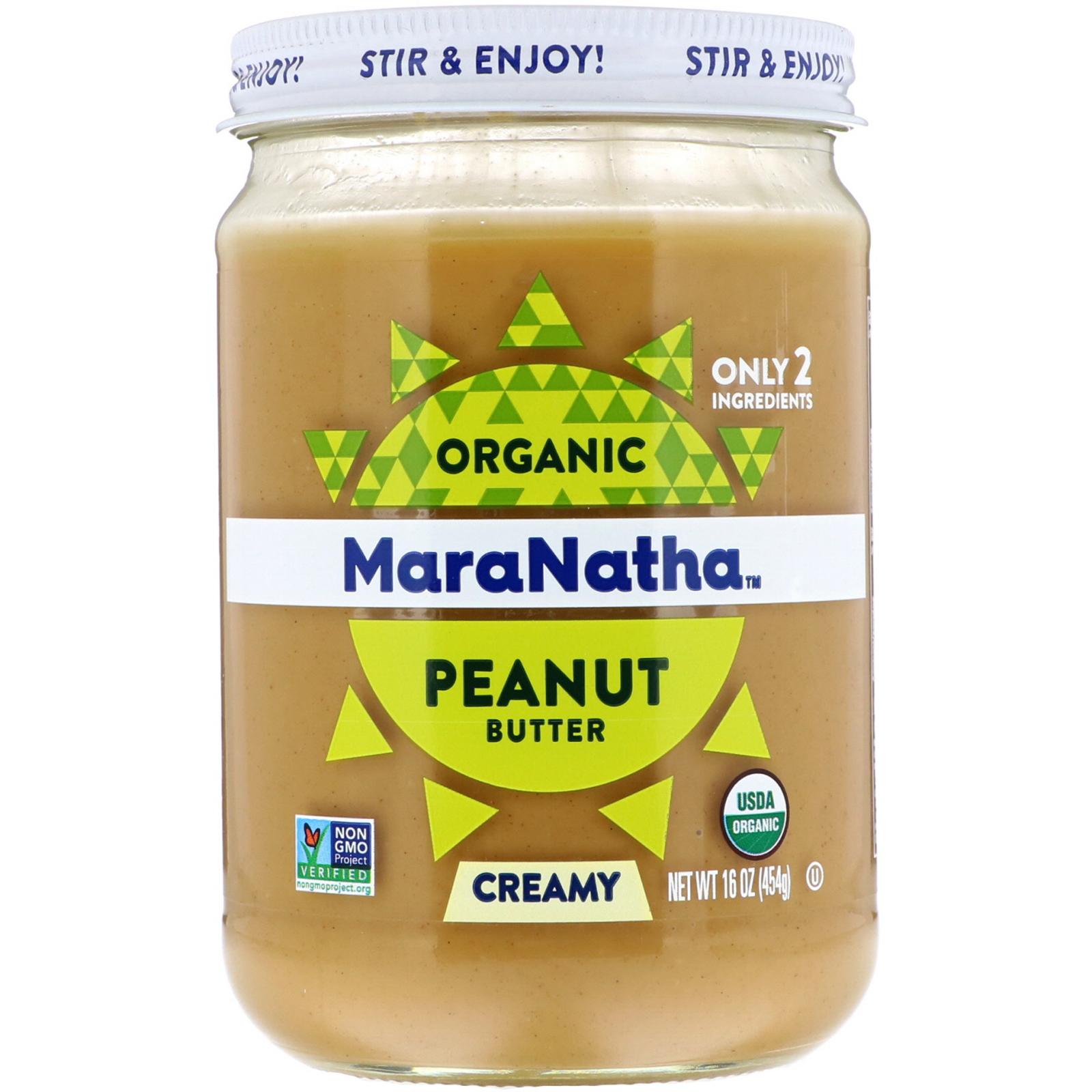 Organic Peanut Butter Creamy (454 g)