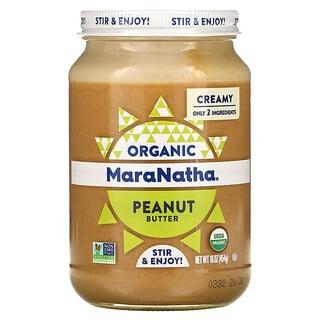 MaraNatha, Biologische Erdnussbutter, cremig, 16 oz (454 g)