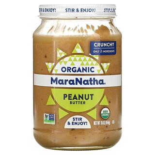MaraNatha, Biologische Erdnussbutter, knusprig, 16 oz (454 g)