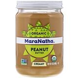 Отзывы о MaraNatha, Органическое арахисовое масло, Кремовое, 16 унц. (454 г)