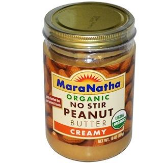 MaraNatha, Organic No Stir Peanut Butter, Creamy, 16 oz (454 g)