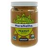 MaraNatha, Organic Peanut Butter, Crunchy, 16 oz (454 g)