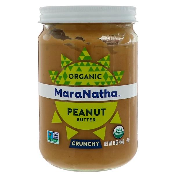 MaraNatha, 有機花生醬,粗粒,16盎司(454克)