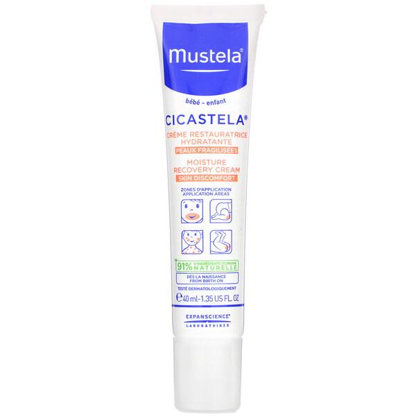 Cicastela Moisture Recovery Cream, 1.35 fl oz (40 ml)