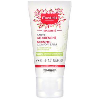 Mustela, Nursing Comfort Balm, 1.01 oz (30 ml)