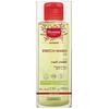 Mustela, Stretch Marks Oil, Fragrance Free, 3.55 fl oz (105 ml)